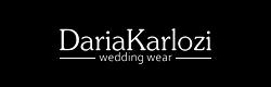 les mariées du faubourg vernet mariage robes de mariées monteux vaucluse